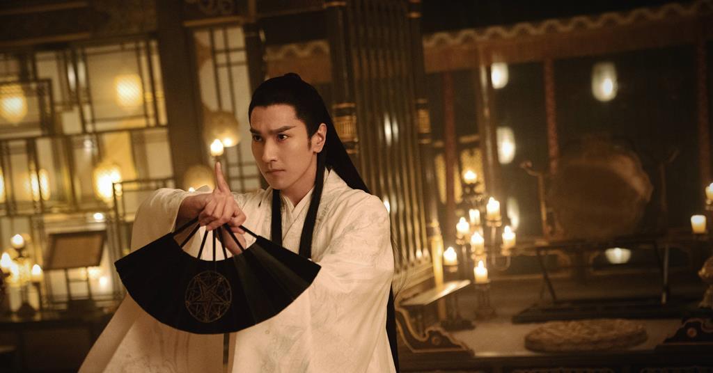 فیلم سینمایی 2020 Yin Yang Master I