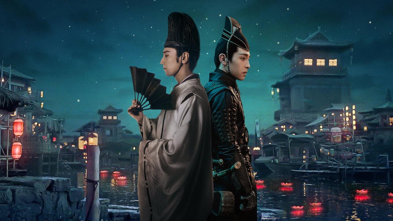 فیلم 2020 Yin Yang Master I