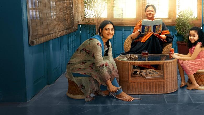 فیلم سینمایی 2021 Tribhanga