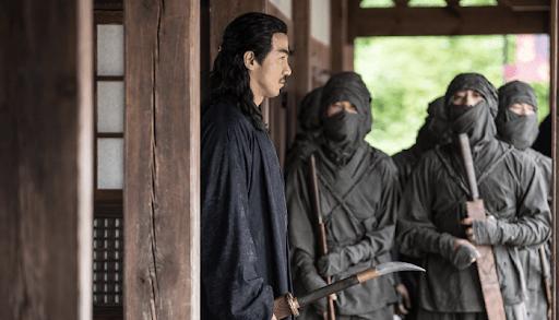 فیلم سینمایی 2020 Geom gaek