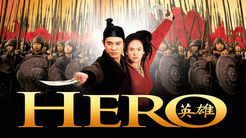 فیلم 2002 Hero