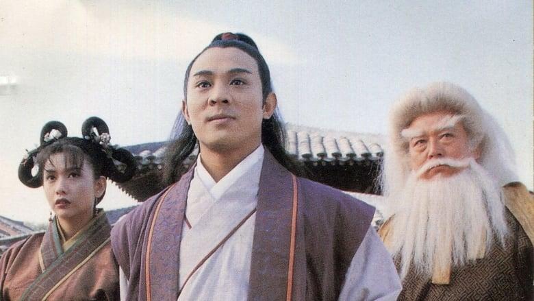فیلم سینمایی Kung Fu Cult Master 1993