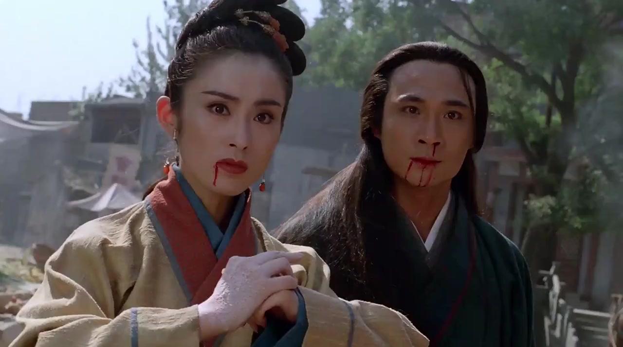 فیلم Kung Fu Cult Master 1993