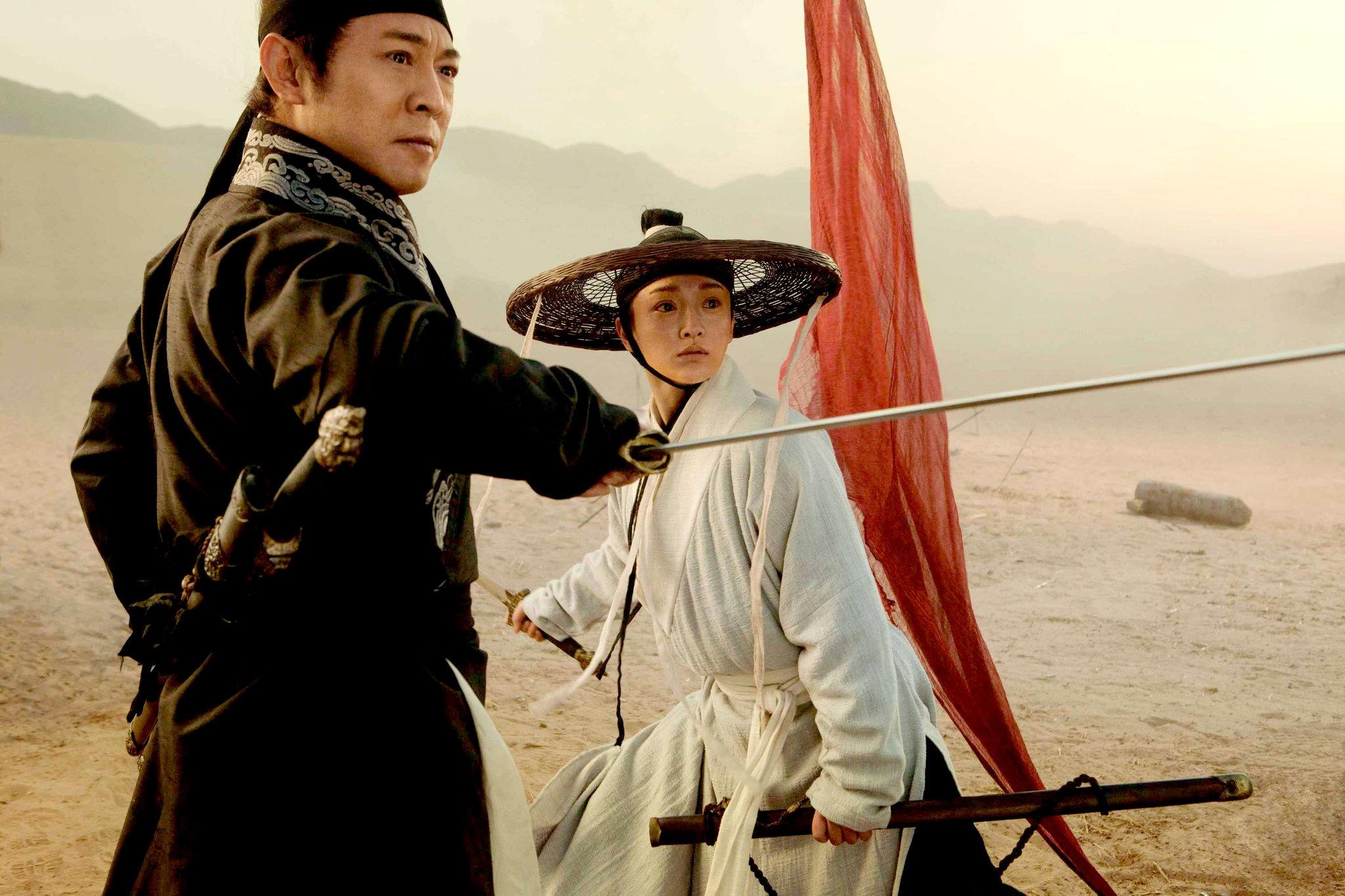 فیلم سینمایی Flying Swords of Dragon Gate 2011