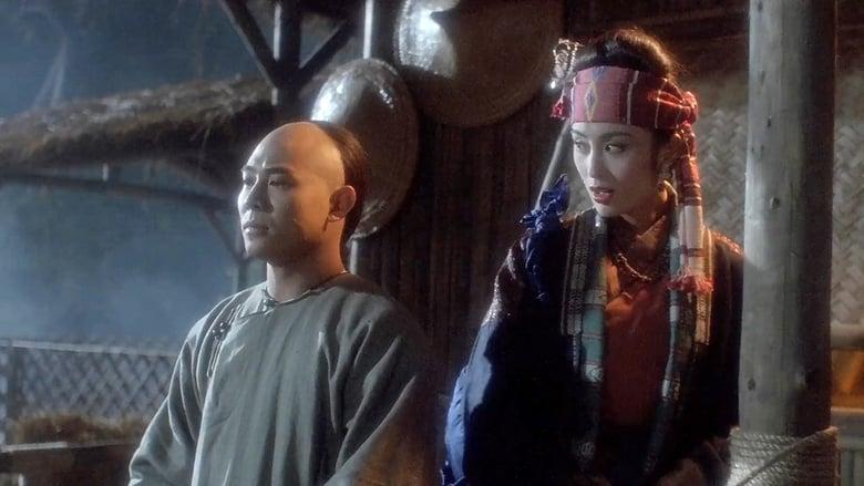 فیلم سینمایی Last Hero in China 1993