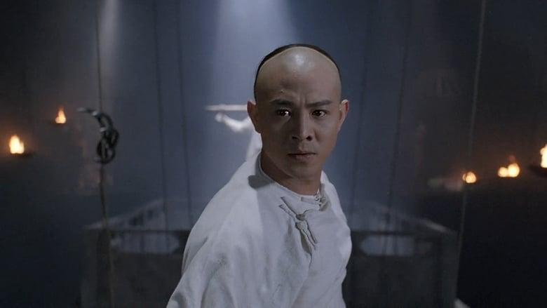 فیلم Last Hero in China 1993